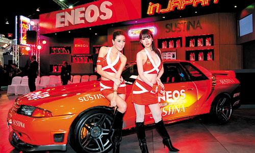Dầu nhờn ENEOS - Thương hiệu số 1 Nhật Bản - Giá tốt