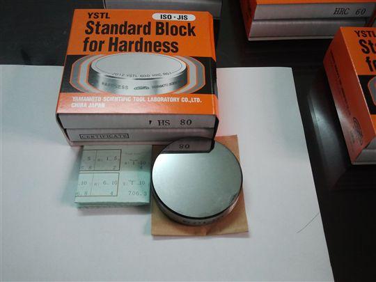 Mẫu chuẩn cho máy đo độ cứng, HBW62, Yamamoto