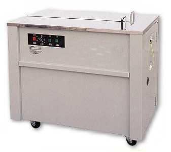 Máy đóng đai bán tự động JN-7mini-B Semi-Automatic