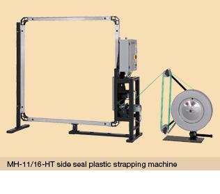 Máy đóng đai bán tự động MH-11/16-HT Plastic strapping machines