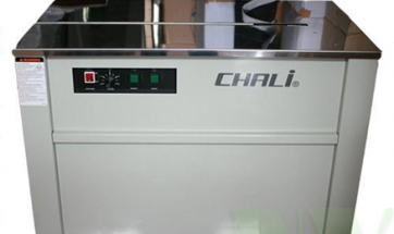 Máy đóng đai thùng bán tự động JN-740