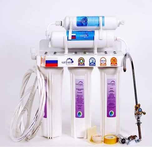 Máy lọc nước Geyser GK5
