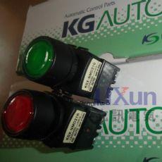 KG AUTOMATION