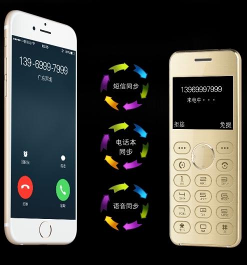 Điện thoại Vicool V2 Plus kết nối Bluetooth thông minh