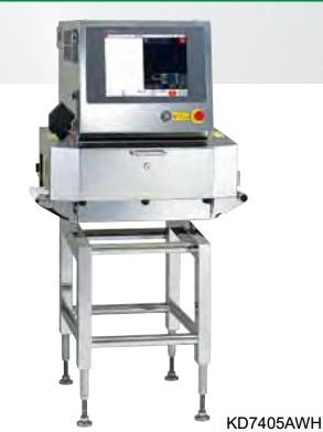 Máy dò tạp chất bằng tia X (Xray Inspection System)