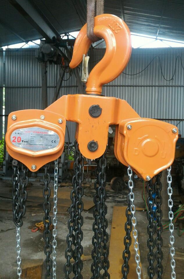 0941889251 - Pa lăng xích kéo tay Kawasaki 20 tấn, Pa lăng xích kéo tay chính hãng giá tốt nhất tại Hà Nội và toàn Miền Bắc.