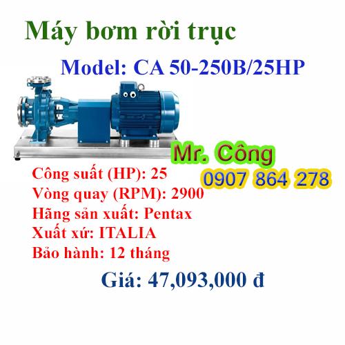 Máy bơm công nghiệp trục rời Pentax CA 50-250B/25HP 25HP