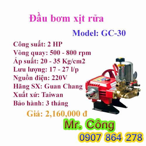 Đầu bơm xịt rửa Guan Chang GC-30 2HP