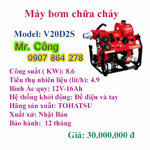 Máy bơm chữa cháy Tohatsu V20D2S 8.6KW