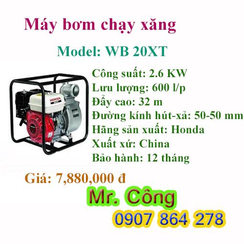 Máy bơm nước chạy bằng xăng Honda WB 20XT 2.6KW