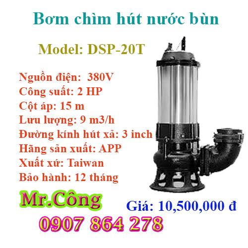 Bơm chìm hút bùn hố móng bùn đặc APP DSP- 20T 2HP