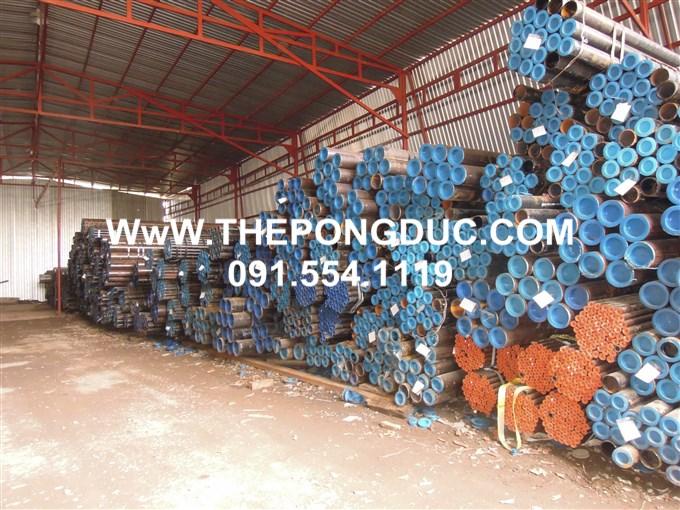 Bán thép ống đúc nhập khẩu,thép ống đúc đen,thép ống đúc mạ kẽm,thép ống đúc lò hơi,ống thép dẫn nhiệt