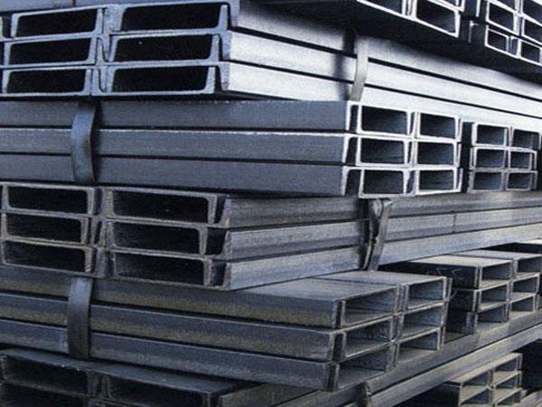 Thép hình Tấn Phát tại quận 3 uy tín, chất lượng chính hãng từ các nhà máy sản xuất - 08.62594902- 0909.968.122