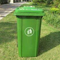 Thùng rác công cộng 120 lít nắp bật, thùng rác nhựa giá rẻ