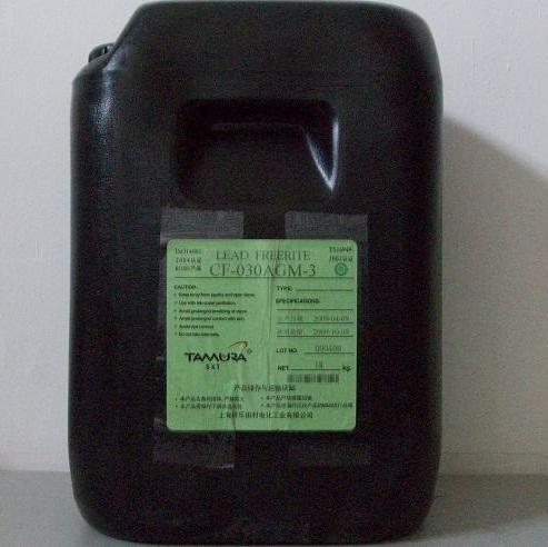 Chuyên phân phối Chất trợ hàn TAMURA CF-030AGM-3