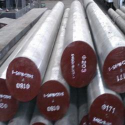 Cung cấp thép cơ khí, thép khuôn mẫu đặc biệt và xử lý nhiệt giá rẻ