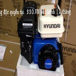 Phân phối động cơ xăng Huyndai HGE 390