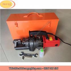 Chuyên phân phối  Máy cắt sắt thủy lực cầm tay giá rẻ.