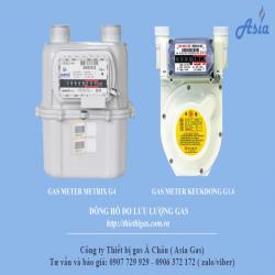 Chuyên bán đồng hồ đo lưu lượng khí gas LPG TPHCM