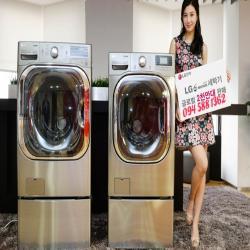 Máy giặt sấy công nghiệp - LG Laundry - Korea