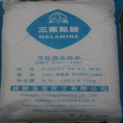 Melamine 99.8%, Yulong